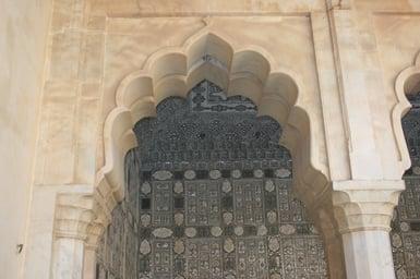Sheesh Mahal Archway